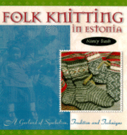 Folk Knitting in Estonia (inbunden)