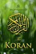 Koran [Arabic Edition]