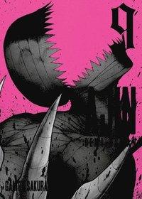 Ajin : demi-human. Vol. 9 / Gamon Sakurai ; translation: Ko Ransom.
