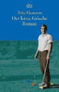 Der letzte Grieche (e-bok)