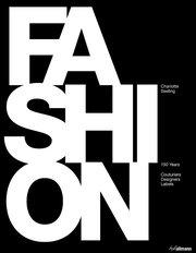 The Big Book of Fashion (inbunden)