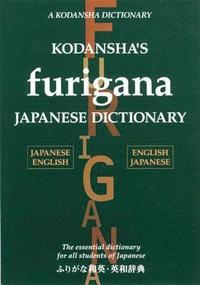 Kodansha's Furigana Japanese Dictionary (inbunden)