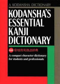 Kodansha's Essential Kanji Dictionary (inbunden)