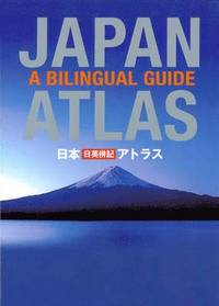 Japan Atlas (inbunden)