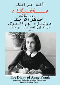 Diary of Anne Frank in Dari Persian or Farsi (h�ftad)