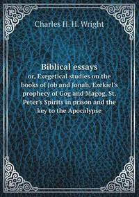 exegesis book jonah The book of jonah is interesting and unusual in several ways first, unlike other prophetic books, jonah is primarily a narrative second, jonah is the most unprophet-like prophet in the prophetic writings he is disobedient and wholly uninterested in serving as a prophet third.