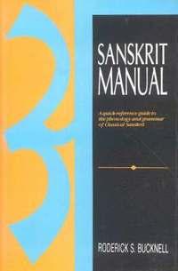 Sanskrit Manual (h�ftad)