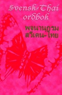 Svensk-thai ordbok (inbunden)