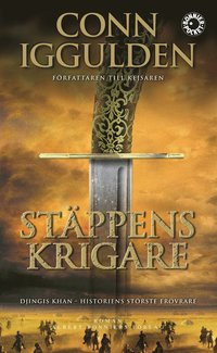 St�ppens krigare (h�ftad)