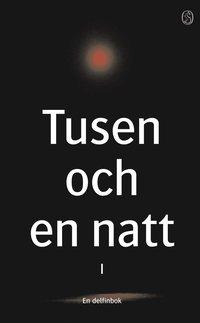Tusen och en natt I (pocket)