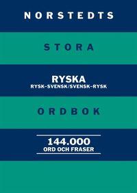 Norstedts stora ryska ordbok : Rysk-svensk/Svensk-rysk (kartonnage)