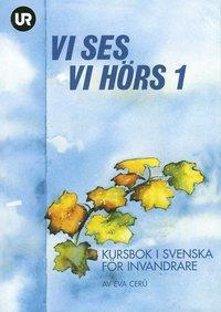 Vi ses! Vi h�rs! 1 - kursbok i svenska f�r invandrare (h�ftad)