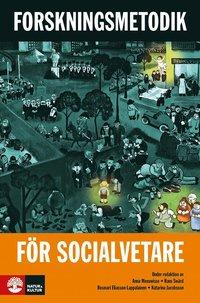 Forskningsmetodik f�r socialvetare (h�ftad)