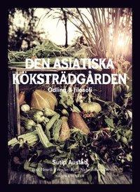 Den asiatiska k�kstr�dg�rden : odling & filosofi (inbunden)
