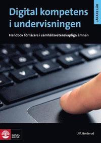 Digital kompetens i undervisningen