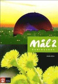 M�l 2 �vningsbok (4:e upplagan) (inbunden)