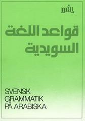 M�lgrammatiken Svensk grammatik p� arabiska (h�ftad)