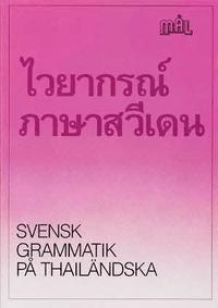 M�l : svenska som fr�mmande spr�k. Svensk grammatik p� thail�ndska (h�ftad)