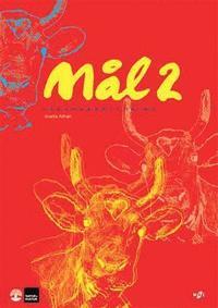 M�l 2 L�rarhandledning med cd (h�ftad)