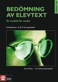 Bed�mning av elevtext : en modell f�r analys (h�ftad)