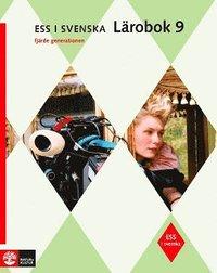 ESS i svenska 9 L�robok 9 (4:e upplagan) (h�ftad)