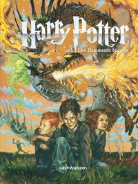 Harry Potter och den flammande b�garen (kartonnage)