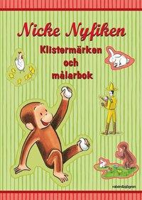 Nicke Nyfiken : klisterm�rken och m�larbok (h�ftad)