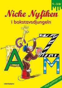 Nicke Nyfiken i bokstavsdjungeln (kartonnage)