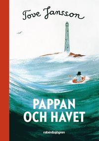 Pappan och havet (inbunden)