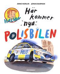 H�r kommer nya polisbilen (kartonnage)
