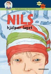 Nils hj�lper laget (inbunden)