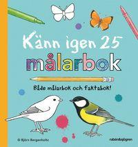 K�nn igen 25 - m�larbok : B�de m�larbok och faktabok! (inbunden)