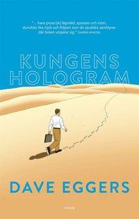 Kungens hologram (e-bok)
