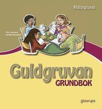Mattegruvan 1-3 Guldgruvan Grundbok (kartonnage)
