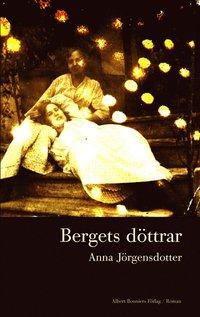 Bergets d�ttrar (e-bok)