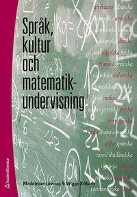 Spr�k, kultur och matematikundervisning (h�ftad)