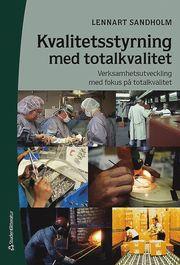 Kvalitetsstyrning med totalkvalitet : verksamhetsutveckling med fokus på totalkvalitet