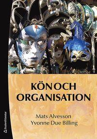 K�n och organisation (h�ftad)