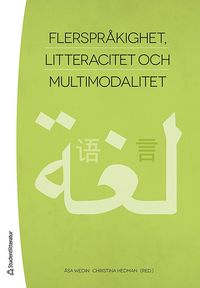 Flerspr�kighet, litteracitet och multimodalitet (h�ftad)