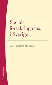 Socialf�rs�kringarna i Sverige (h�ftad)
