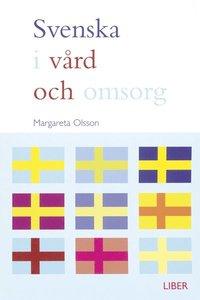 Svenska i v�rd och omsorg (h�ftad)