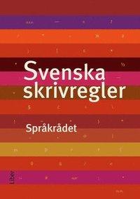 Svenska skrivregler (h�ftad)