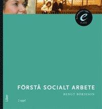 F�rst� socialt arbete (bok med eLabb) (h�ftad)