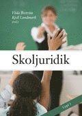 Skoljuridik (h�ftad)