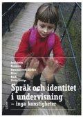 Spr�k och identitet i undervisning : inga konstigheter (h�ftad)