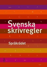 Svenska skrivregler (e-bok)