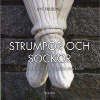 Strumpor och sockor : 12 stickade och virkade modeller (inbunden)
