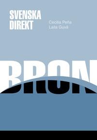 Svenska Direkt Bron Allt-i-ett bok (h�ftad)
