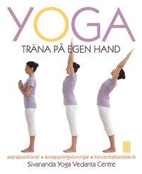 Yoga : tr�na p� egen hand (inbunden)