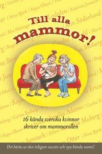 Till alla mammor! : 16 k�nda svenskar skriver om mammarollen (e-bok)
